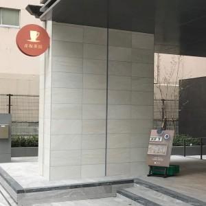 赤坂茶房2